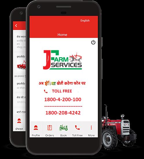 JFarm Services App